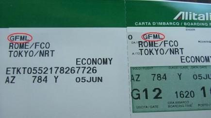 グルテンフリー記載の搭乗券